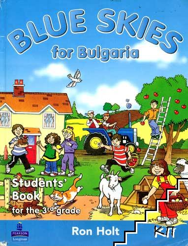 Blue skies for Bulgaria. Students'book for the 3th grade