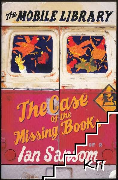 The Mobile Library: The Case of the Missing Books