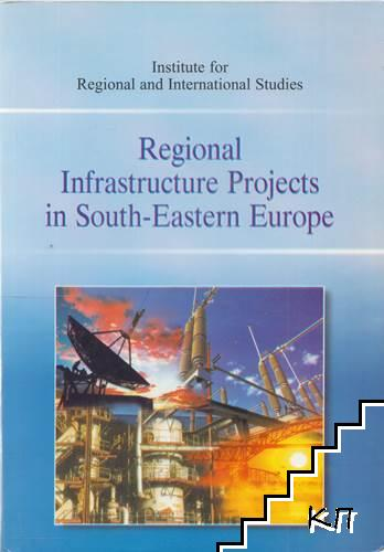Regional infrastructure Projects in South-Eastern Europe
