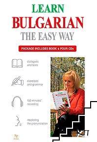 Learn Bulgarian the easy way + 4 CD