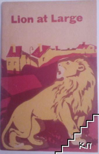 Lion at Large