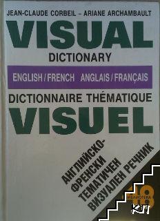 Visual dictionary english-french / Anglais-français dictionaire thematique visuel