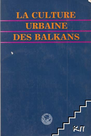 La culture urbaine des Balkans (XVe-XIXe siècles). Partie 3