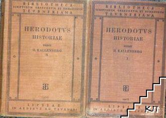 Herodtvs historiλe. Vol. 1-2