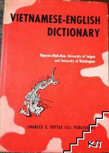 Vietnamese-english Dictionary