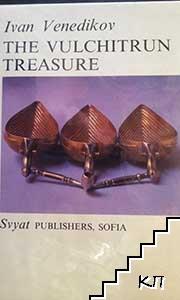 The Vulchitrun Treasure