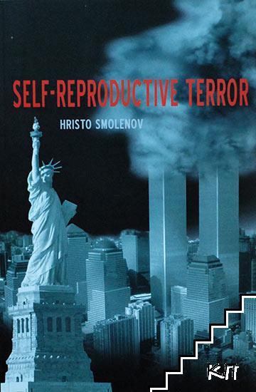 Self-Reproductive Terror
