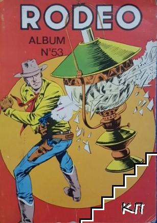 Rodeo. Album № 53