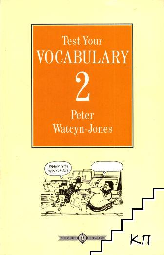 Test Your Vocabulary. Book 2