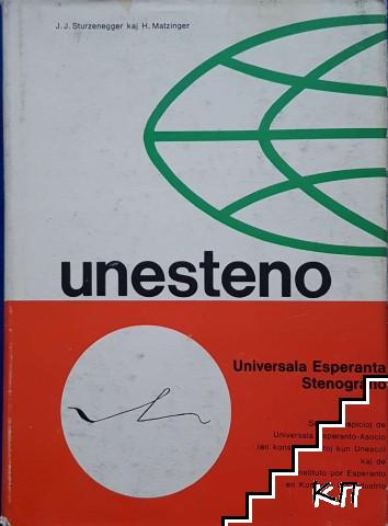 Unesteno: Universala esperanta stenografio