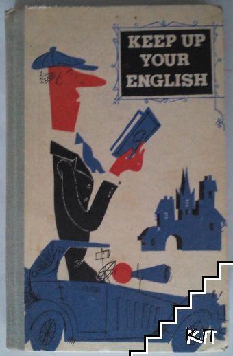 Keep Up Your English