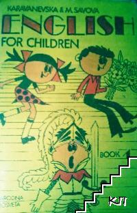 English for Children. Book 4