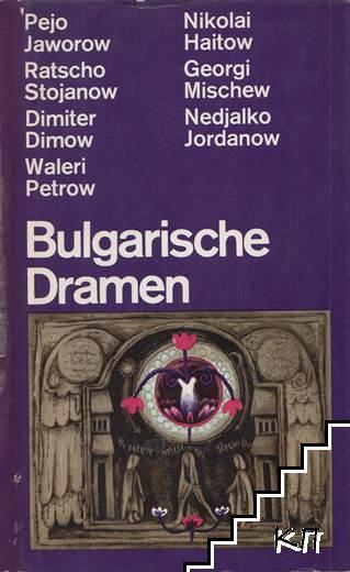 Bulgarische Dramen