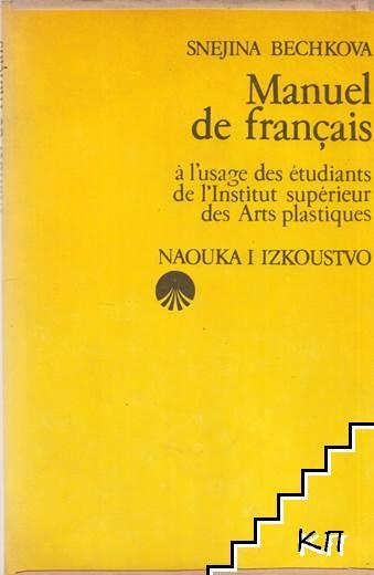 Manuel de Français à l'usage des etudiants de l'Institut superieur des Arts plastiques