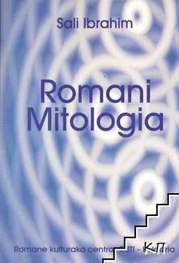 Romani Mitologia