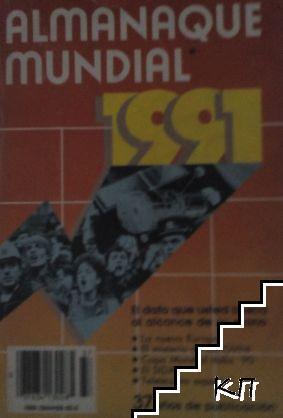 Almanaque mundial 1991