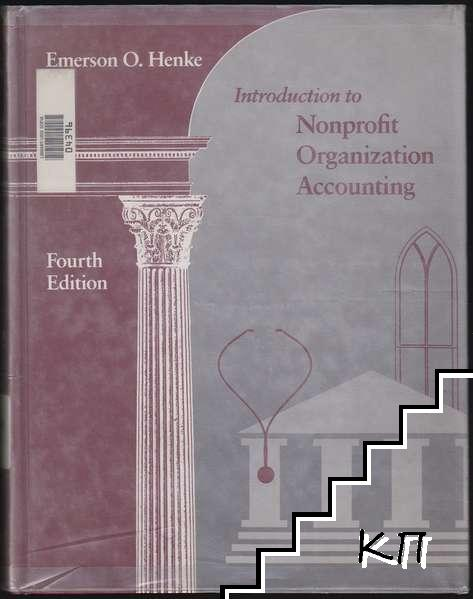 Introduction to Nonprofit Organization Accounting