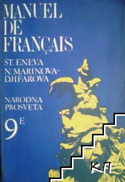 Manuel de français classe de 9e
