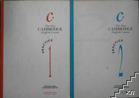 The new Cambridge English Course. Practice 1-2