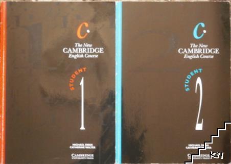 The new Cambridge English Course. Student. Book 1-2