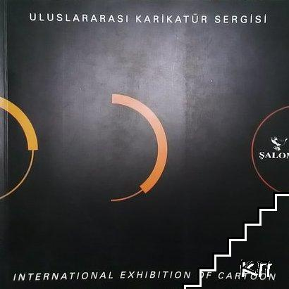International exhibition of cartoon