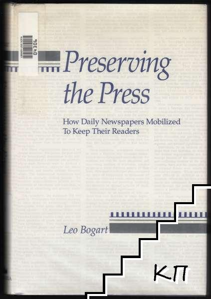 Preserving the Press: How Daily Newspapers Mobilized to Keep Their Readers