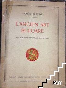 L'Ancien art Bulgare