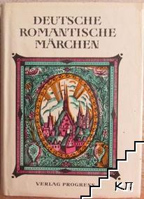 Deutsche Romantische Märchen
