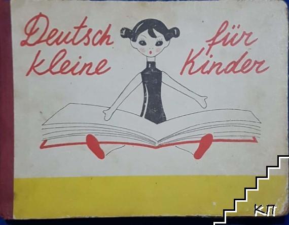 Deutsch kleine für kinder