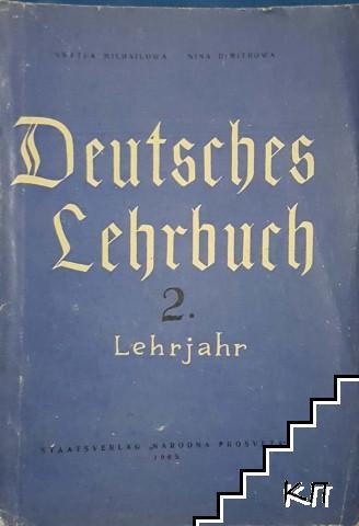 Deutsches Lehrbuch. 2 Lehrjahr