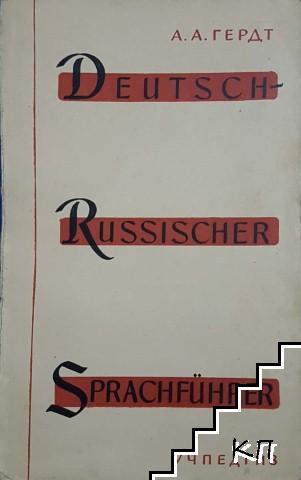 Deutsch-russischer sprachführer