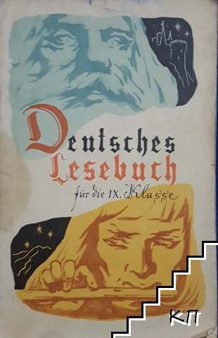 Deutsches Lesebuch für die 9. klasse