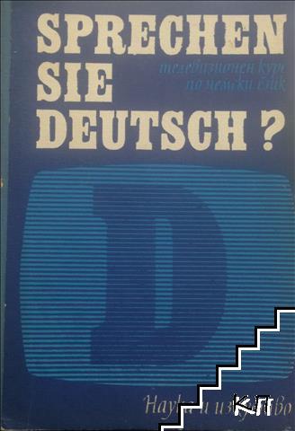 Sprechen Sie Deutsch? Teil 2
