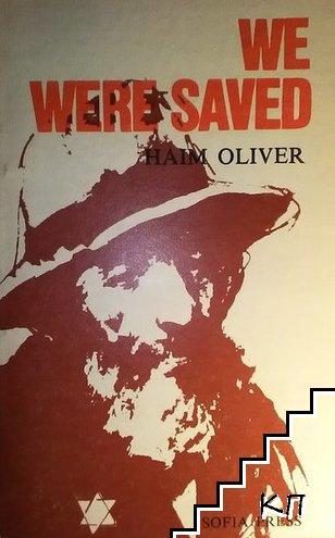 We were saved