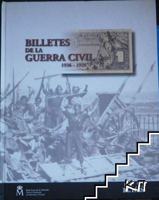 Billetes de la guerra civil 1936-1939