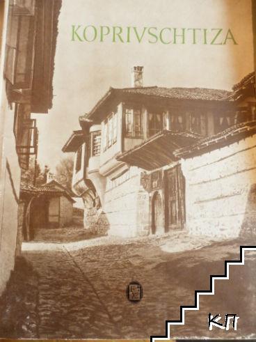 Koprivschtiza