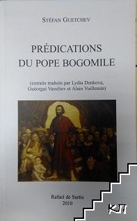 Prédications du pope Bogomile