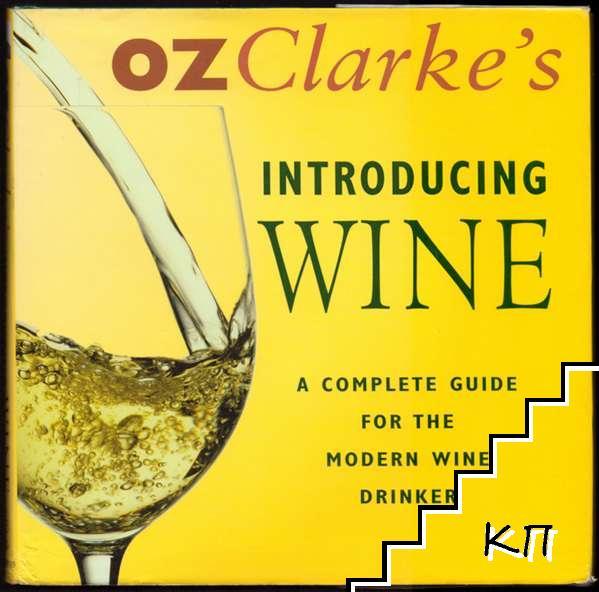 Introducing Wine