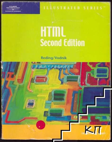 HTML: Illustrated Introductory