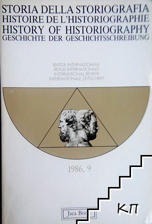 History of Historiography. № 9 / 1986