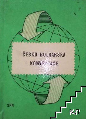 Česko-bulharská konverzace / Чешко-български разговорник