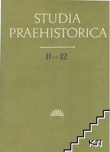 Studia praehistorica. № 11-12 / 1992