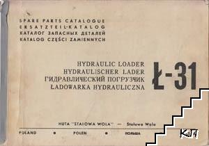 Hidraulic Loader - Ł-31 / Hidraulischer lader - Ł-31 / Гидравлический погрузчик - Ł-31 / Ładowarka hidrauliczna - Ł-31