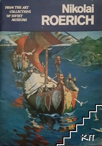 Nikolai Roerich