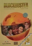 Blockbuster. Student's book
