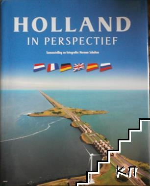 Holland In Perspectief