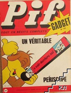 Pif Gadget. № 153 / 1972