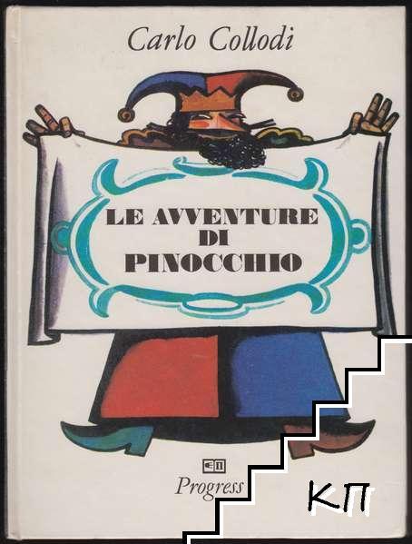 Le avventure di Pinocchio