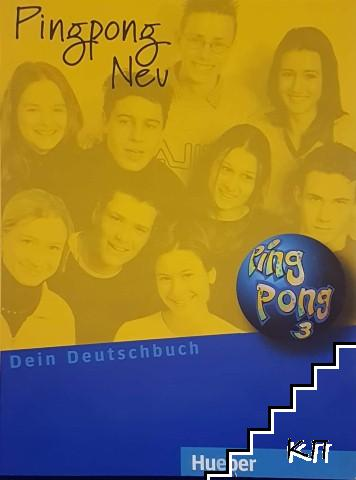 Pingpong neu. Lehrbuch 3: Dein Deutschbuch