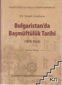 Bulgaristan'da Başmüftülük Tarihi. Kitap 1-2